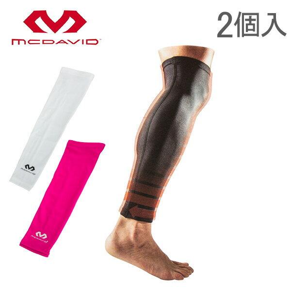 [全品送料無料]マクダビッド Mcdavid ふくらはぎ用サポーター 6572 ひざ上 パワーレッグスリーブ ロング (2個入) PERFORMANCE Compression Leg Sleeves スポーツ