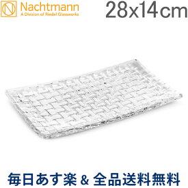 [全品送料無料] Nachtmann ナハトマン ダンシングスター ボサノバ 81399 レクタングラープレート 28cmx14cm