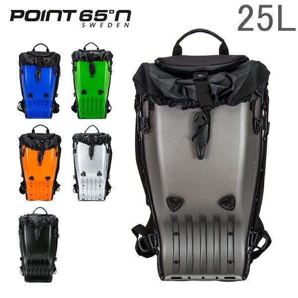 [全品送料無料] ポイント65 Point65 バックパック 25L ボブルビー GT リュック PCバッグ 北欧 Boblbee GT Hard Shell Megalopolis Executive バイク ツーリング バッグ