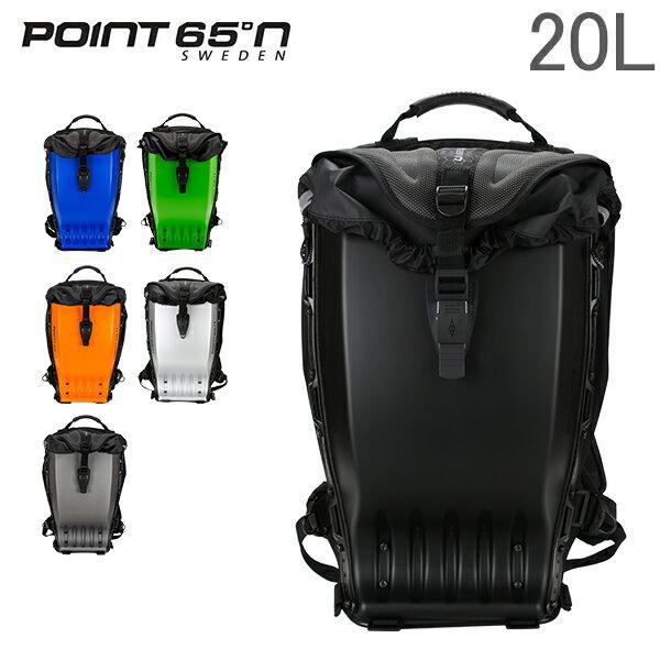 [全品送料無料] ポイント65 Point65 バックパック 20L ボブルビー GTX リュック PCバッグ 北欧 Boblbee GTX バイク ツーリング バッグ