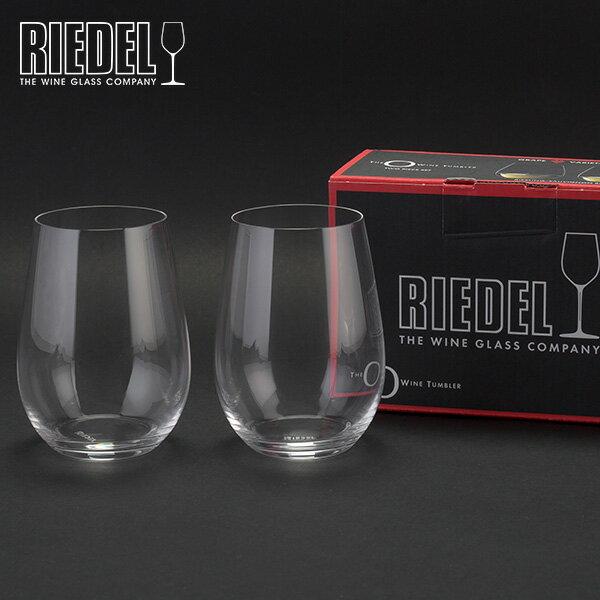 【全品3%OFFクーポン】[全品送料無料]Riedel リーデル The O wine Tumbler オータンブラーRiedel Oリースリング/ソーヴィニヨン・ブラン2個 クリア (透明) 0414/15 ワイングラス 新生活