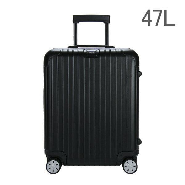 RIMOWA リモワ サルサ 834.56 83456 キャビンマルチホイール 47L 4輪 スーツケース マットブラック CABIN MULTIWHEEL (810.56.32.4)