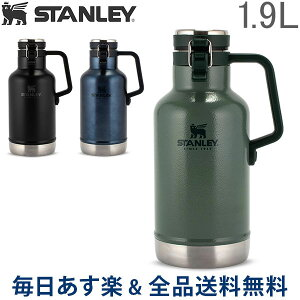 [全品送料無料] スタンレー Stanley 水筒 新ロゴ クラシック 真空グロウラー ジャグボトル 1.9L 10-01941 CLASSIC EASY-POUR GROWLER ステンレス 保温 保冷 あす楽