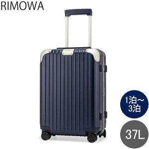 【GWもあす楽】[全品送料無料] リモワ RIMOWA ハイブリッド 88353614 キャビン 37L スーツケース キャリーケース Hybrid Cabin TSAロック 旧 リンボ あす楽