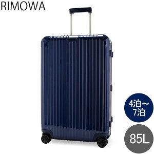 [全品送料無料] リモワ RIMOWA エッセンシャル チェックイン L 85L 4輪 スーツケース キャリーケース キャリーバッグ 83273604 Essential Check-In L 旧 サルサ あす楽