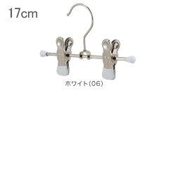 MAWAマワパンツ・スカート用ノンスリップハンガーClipK/Dクリップハンガー10本セット30.5cm
