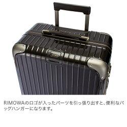 【E-Tag】RIMOWAリモワリンボ818.7781877マルチホイール4輪スーツケースナイトブルーMultiwheel95L(881.77.21.4)送料無料