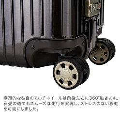 リモワリンボキャリーバッグ4輪キャリーケーススーツケース海外旅行出張TSAロック軽量頑丈トラベルビジネスダークブラウン