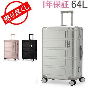 [全品送料無料] 売り尽くし サムソナイト アメリカンツーリスター American Tourister スーツケース アルモ スピナー 67cm 122764 Alumo SPINNER 67/24 あす楽