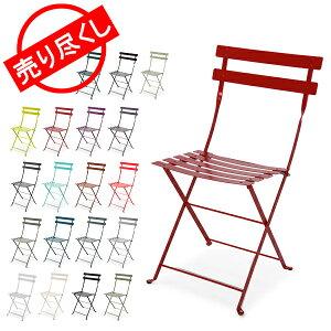 [全品送料無料] 売り尽くし フェルモブ Fermob イス 折りたたみ ビストロ メタルチェア Bistro Metal Chair カフェ スチール あす楽