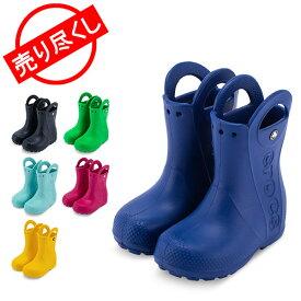 【2点以上で200円OFF 7/31 23:59迄】[全品送料無料] 売り尽くし クロックス Crocs レインブーツ ハンドル イット ブーツ キッズ Handle It Rain Boot Kids ジュニア 子供 長靴 男の子 女の子 雨 雪 防水 あす楽