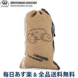 【2点以上で200円OFF適用】 レデッカー Redecker ポテトバッグ じゃがいも袋 ジャガイモ 入れ 通気性 野菜 袋 ストック 収納 保存 バッグ ドイツ potato bag 302609