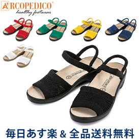 [全品送料無料] アルコペディコ Arcopedico サンダル クラシックライン シャープ 5061230 レディース コンフォートサンダル 靴 軽量 快適 外反母趾予防