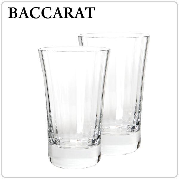 [全品送料無料]Baccarat (バカラ) ミルニュイ タンブラー (2個セット) MILLE NUITS GLASS TUMBLER 2105761 新生活