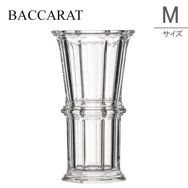 [全品送料無料]バカラ Baccarat アルクール イブ 花瓶 ベース Mサイズ 2802259 Harcourt Vase medium フラワーベース クリスタル 新生活