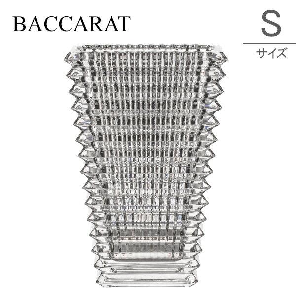 [全品送料無料]バカラ Baccarat アイ ベース 花瓶 スクウェア Sサイズ 2612989 Eye Vase フラワーベース クリスタル 新生活