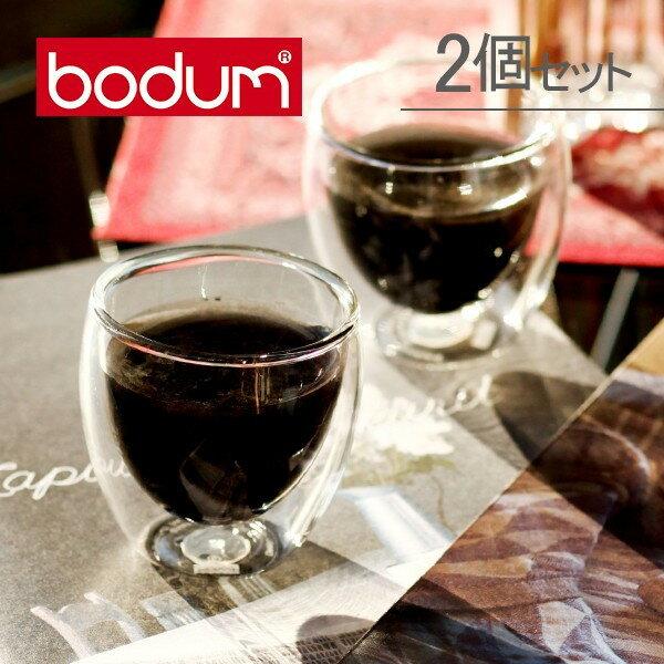 [全品送料無料]Bodum ボダム パヴィーナ ダブルウォールグラス 2個セット 80ml Pavina 4557-10US Double Wall Thermo Espresso set of 2 クリア 北欧 新生活