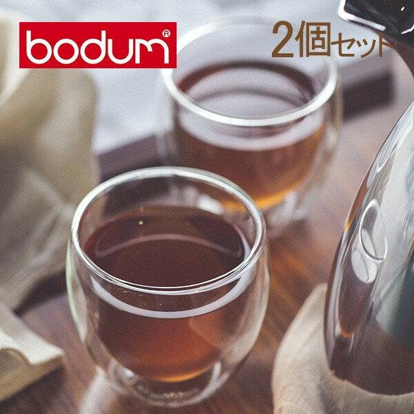 【全品3%OFFクーポン】[全品送料無料]Bodum ボダム パヴィーナ ダブルウォールグラス 2個セット 0.25L Pavina 4558-10US Double Wall Thermo Cooler set of 2 クリア 北欧 新生活