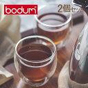 Bodum ボダム パヴィーナ ダブルウォールグラス 2個セット 0.25L Pavina 4558-10US Double Wall Thermo Coole...