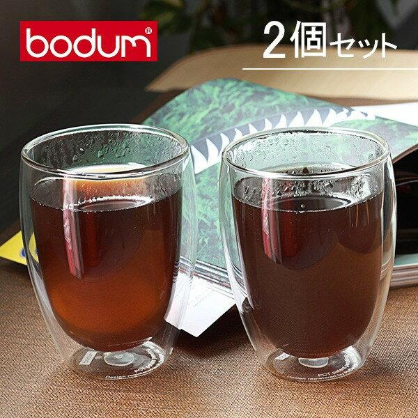 【全品3%OFFクーポン】【お盆もあす楽】[全品送料無料]Bodum ボダム パヴィーナ ダブルウォールグラス 2個セット 0.35L Pavina 4559-10US Double Wall Thermo Cooler set of 2 クリア 北欧 ビール 新生活