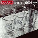 ボダム グラス ダブルウォールグラス パヴィーナ 6個セット 350mL タンブラー 保温 保冷 クリア 4559-10-12US bodum Double W...