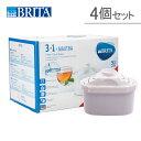 Brita ブリタ 浄水器 カートリッジ マクストラ 4個 セット おいしい水 JIS検査実施済 100484 Maxtra Pack 4pcs set おいし...