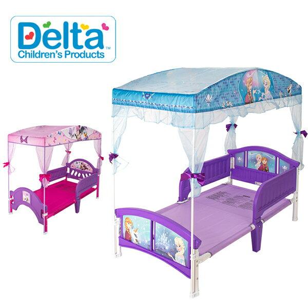 [全品送料無料]デルタ DELTA 子供用ベッド キャノピー付 CANOPY BED 子ども用 キッズ 子供部屋 天蓋