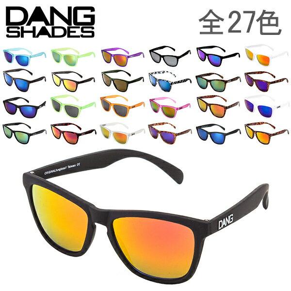 サングラス オリジナル アウトドア ファッション Dang Shades ORIGINALS