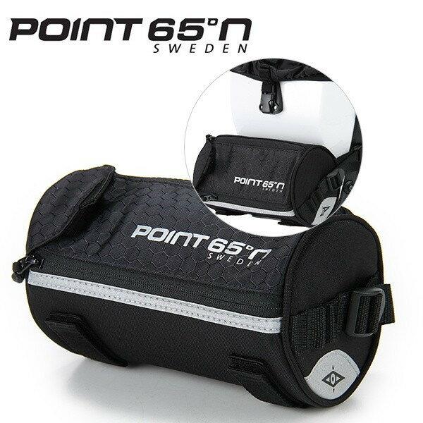[全品送料無料]Point65 ポイント65 Exterior Cargo X Case 20L ブラック 503866 北欧