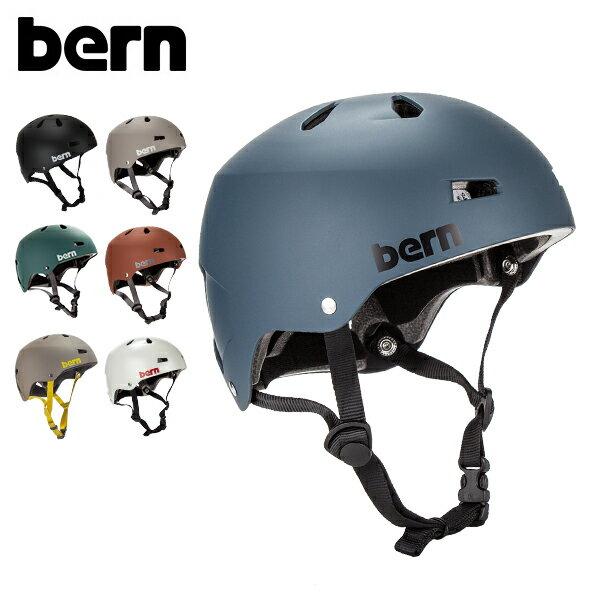 [全品送料無料]バーン Bern ヘルメット メーコン オールシーズン 大人 自転車 スノーボード スキー スケボー VM2E Macon スケートボード BMX