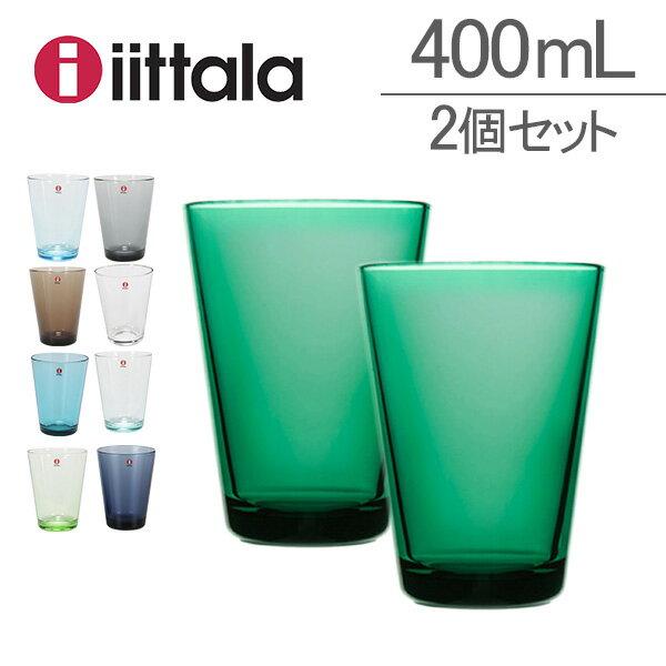 [全品送料無料]イッタラ iittala カルティオ グラス 2個セット 400mL タンブラー 641192 KARTIO TUMBLER 2 SET 北欧 コップ ペア 食器 新生活