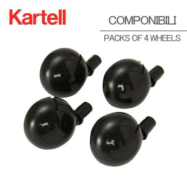 【全品3%OFFクーポン】【お盆もあす楽】[全品送料無料]Kartell (カルテル) EU正規品 ラウンド/スクエアエレメント用キャスター COMPONIBILI PACKS OF 4 WHEELS 7900 ブラック