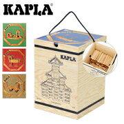 [全品送料無料]カプラ おもちゃ 魔法の板 玩具 知育 積み木 プレゼント 280 Kapla