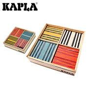 [全品送料無料]カプラ おもちゃ オクト 魔法の板 オクトカラー カラーカプラ8色 100ピース 玩具 知育 積み木 プレゼント Kapla OCTO ラッピング対応可 送料無料
