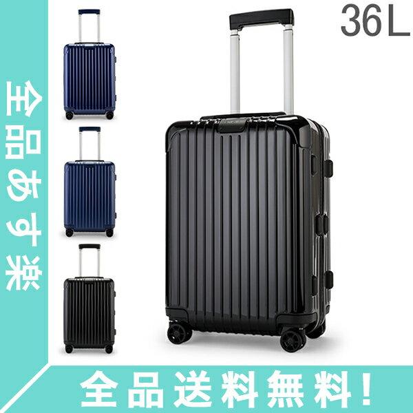 [全品送料無料] リモワ RIMOWA 【Newモデル】 エッセンシャル 832536 キャビン 36L 4輪 スーツケース Essential Cabin キャリーケース 旅行 旧 サルサ