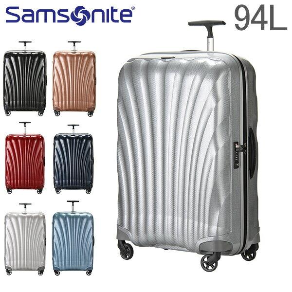 [全品送料無料]サムソナイト Samsonite スーツケース 94L 軽量 コスモライト3.0 スピナー 75cm 73351 COSMOLITE 3.0 SPINNER 75/28 キャリーバッグ 1年保証