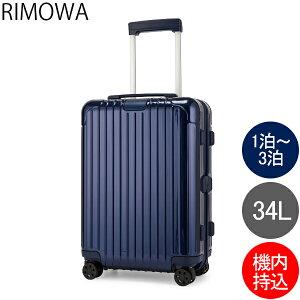 【2点以上で200円OFF 7/31 23:59迄】[全品送料無料] リモワ RIMOWA エッセンシャル キャビン S 34L 4輪 機内持ち込み スーツケース キャリーケース キャリーバッグ 83252604 Essential Cabin S 旧 サルサ あす