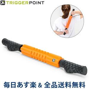 [全品送料無料] トリガーポイント Trigger Point グリッド フォームローラー STK 筋膜リリース マッサージローラー スティック ストレッチ トレーニング セルフマッサージ オレンジ Triggerpoint