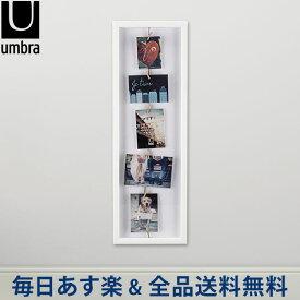 [全品送料無料]アンブラ UMBRA フォトフレーム クローズラインフリップ フォトディスプレイ PHOTO DISPLAY CLOTHESLINE FLIP 写真 311020-660 ホワイト