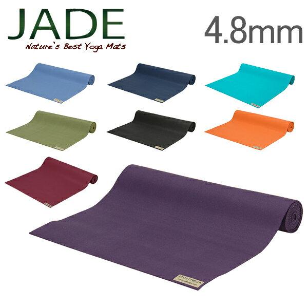 [全品送料無料] ジェイドヨガ Jade Yoga ヨガマット 4.8mm ハーモニープロフェッショナル 173cm 368 Harmony Professional グリップ ヨガ ピラティス 天然ゴム