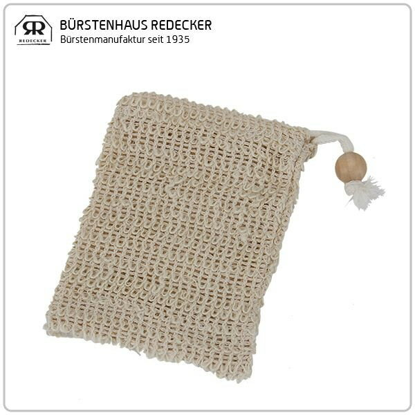 [全品送料無料]Redecker レデッカー サイザルアサのソープサック (石鹸入れボディ洗い) 635510