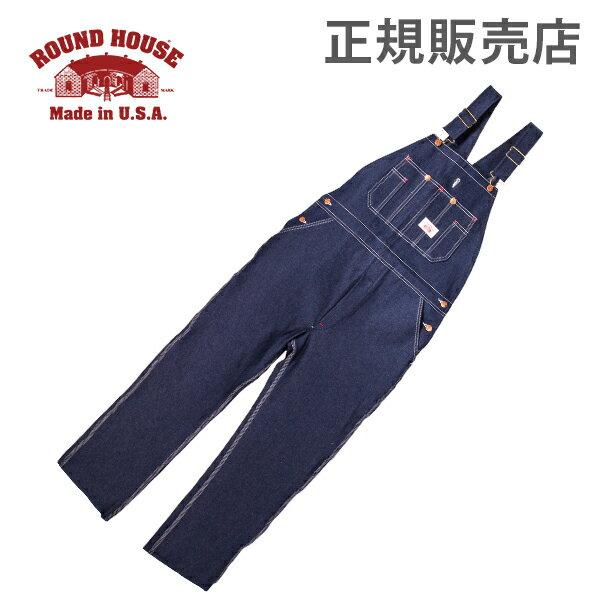 【全品3%OFFクーポン】[全品送料無料]正規販売店 ラウンドハウス Round House #980 デニム オーバーオール クラシックブルー メンズ Men Zipper Fly Blue Denim Bib Overalls ビブ