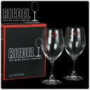 Riedel リーデル ワイングラス 2個セット オヴァチュア Ouverture レッドワイン Red Wine 6408/00 ラッピング対応可 送料無料