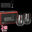 Riedel リーデル ワイングラス/タンブラー 2個セット オーワインタンブラー The O wine Tumbler カベルネ /メルロ Cabernet ...