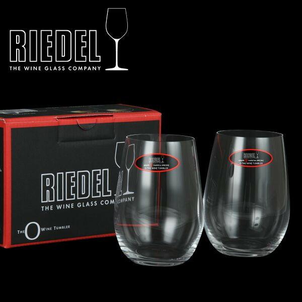 [全品送料無料]Riedel リーデル The O wine Tumbler オータンブラーRiedel Oリースリング/ソーヴィニヨン・ブラン2個 クリア (透明) 0414/15 ワイングラス