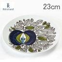 [全品送料無料]ロールストランド Rorstrand エデン プレート 23cm 1019759 Eden plate flat 北欧 食器