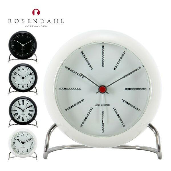 [全品送料無料]Rosendahl ローゼンダール アルネ・ヤコブセン クロック 置き時計 Arne Jacobsen AJ Table Clock w.alarm