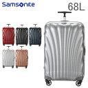 サムソナイト SAMSONITE スーツケース コスモライト3.0 スピナー69 68L 旅行 出張 海外 V22 73350 COSMOLITE 3.0 SP...