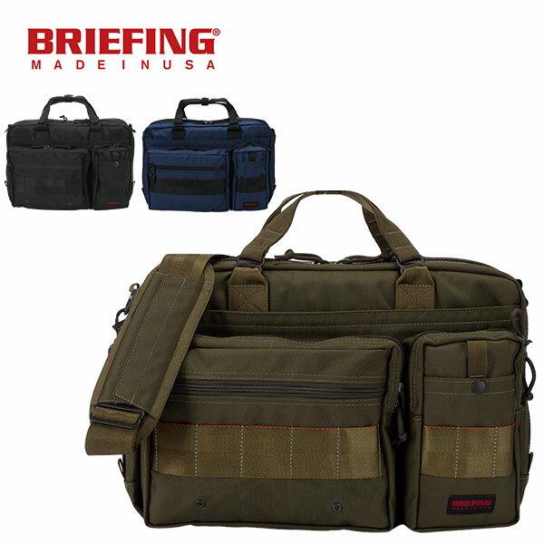 [全品送料無料]ブリーフィング Briefing ネオ B4ライナー 2way ブリーフケース ビジネスバッグ BRF145219 RED LABEL NEO B4 LINER B4対応 メンズ 通勤 バッグ