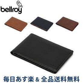 [全品送料無料] ベルロイ Bellroy 財布 トラベルウォレット Travel Wallet RFID 301 レザー メンズ 財布 スリム パスポートケース カード 旅行